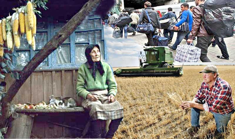 Україна–Латифундія – це країна з 10-15 млн населення. Решта – зайві…