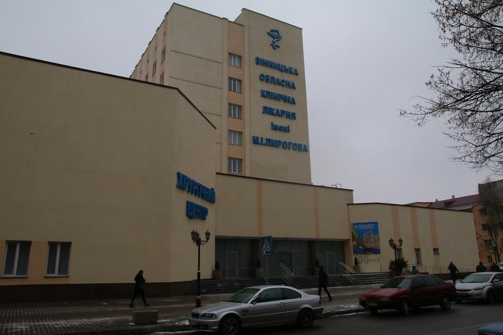 Скоро Вінниччині буде заздрити вся країна: 7 червня на День медика відбудеться відкриття хірургічного корпусу Вінницької обласної лікарні ім. Пирогова.