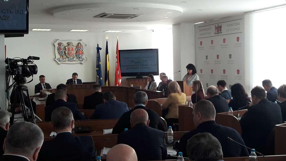 Сесія ВМР закликала до мирного створення помісної церкви після Томосу (відео)