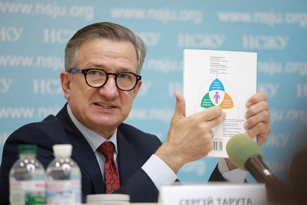 «Повага – кожному» – принципи поваги від кандидата в президенти Сергія Тарути
