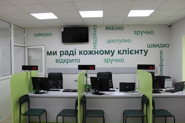 У Тульчині відкрили новий сервісний центр МВС